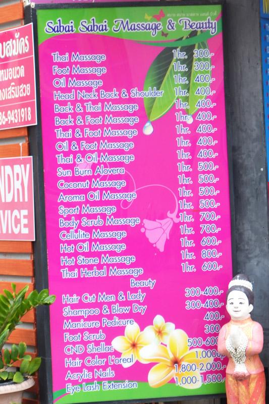 Сколько стоит массаж в тайланде пхукет