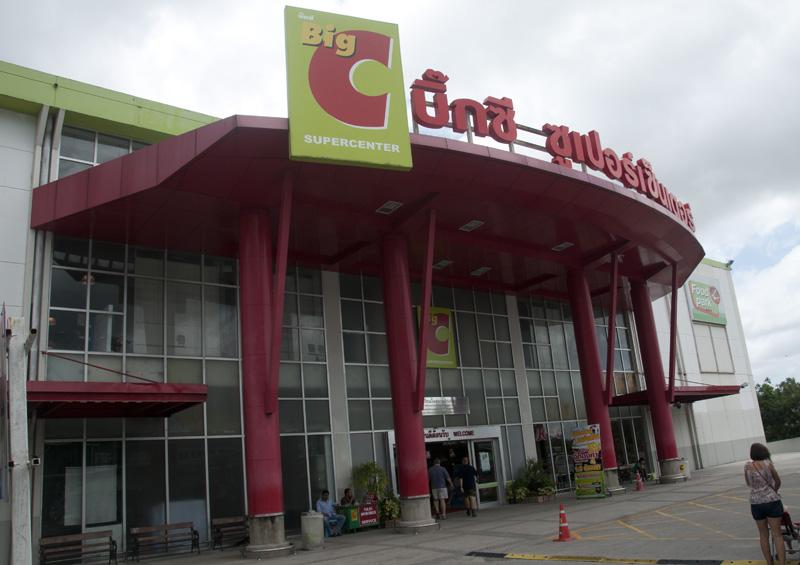Торговый центр Big C на Пхукете